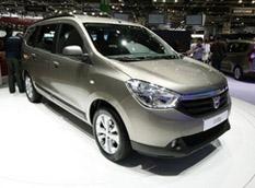 В Женеве Dacia представила минивэн Lodgy