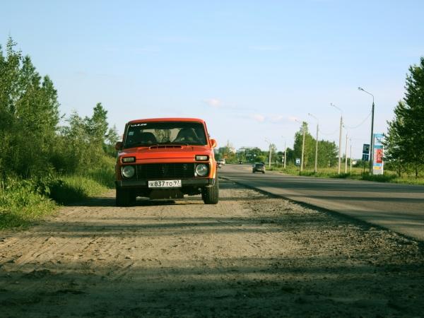 """Стильная Лада 4x4 по имени """"Оранжевый трактор"""""""
