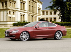 Hartge «зарядил» BMW 6-Series Coupe
