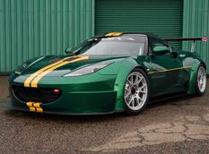 Lotus анонсировал новый спорт-кар Evora GTC