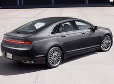 Стали известны предварительные цены на Lincoln MKZ