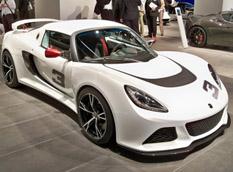 Первый Lotus Exige S сошел с конвейера