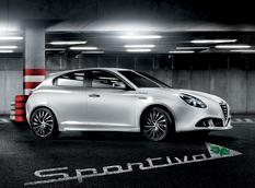 Новая комплектация для Alfa Romeo MiTo и Giulietta