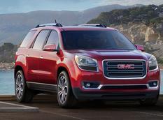 General Motors анонсировал цены на Acadia 2013