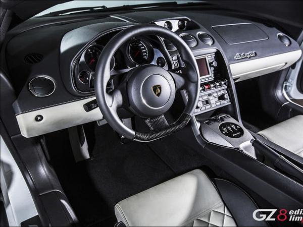 Lamborghini Gallardo «GZ8 Edizione Limitata»
