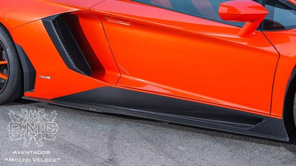 Lamborghini Aventador LP900 Molto Veloce от DMC
