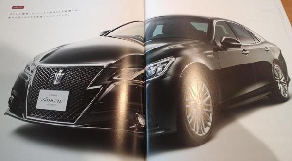 В сеть просочились фото Toyota Crown 2013