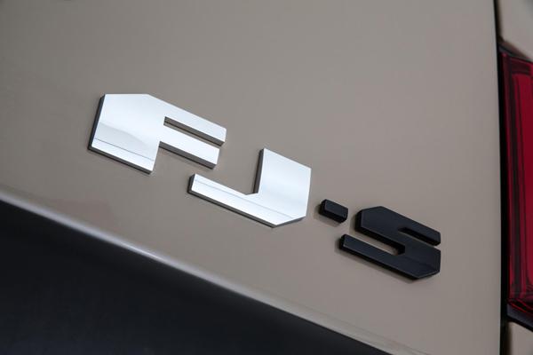 Toyota FJ-S Cruiser от TRD для SEMA 2012