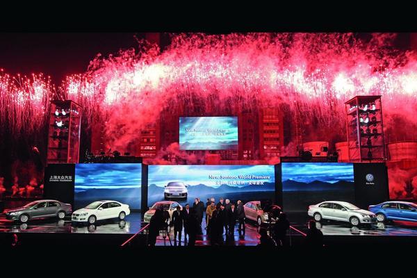 Volkswagen представил новый Santana для Китая