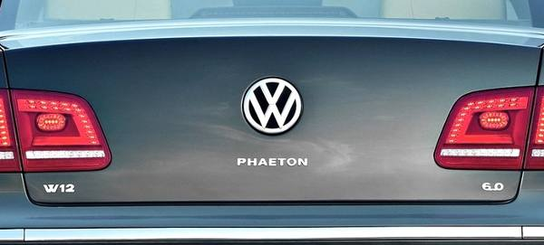 Volkswagen подготовил пакет «Premium» для Phaeton