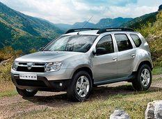 Dacia начала продажи Duster с газовой аппаратурой