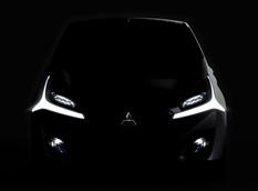 Mitsubishi покажет концепты CA-MiEV и GR-HEV