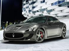Maserati создал 4-местный GranTurismo MC Stradale