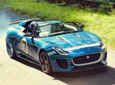 Jaguar построил одноместный родстер Project 7
