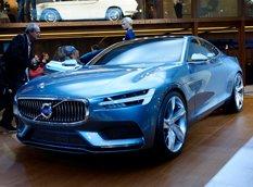 Во Франкфурте дебютировал Volvo Concept Coupe