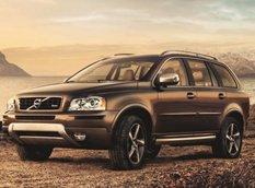 Volvo представил спецверсию XC90 Signature Edition