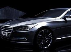 Hyundai рассекретил внешность седана Genesis 2014
