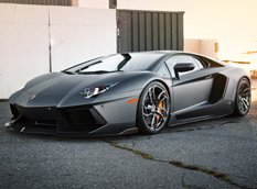 Lamborghini Aventador PUR Aero от SR Auto Group