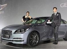 В Сеуле состоялась презентация Hyundai Genesis