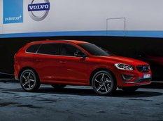 Volvo представил S60, V60 и XC60 Black R