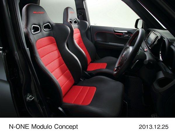 В Токио покажут Honda Vezel и N-One Modulo