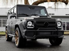 Mercedes-Benz G-Wagon Gladiator от SR Auto Group
