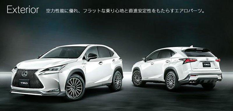 TRD подготовил комплект аксессуаров для Lexus NX