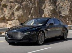 Aston Martin Lagonda выпустят в количестве менее 100 единиц