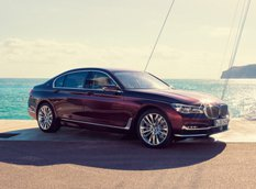 Юбилейный BMW M760Li в исполнении BMW Individual