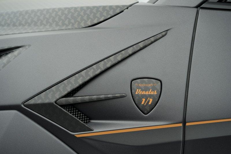 Lamborghini Urus в радикальном тюнинге от Mansory