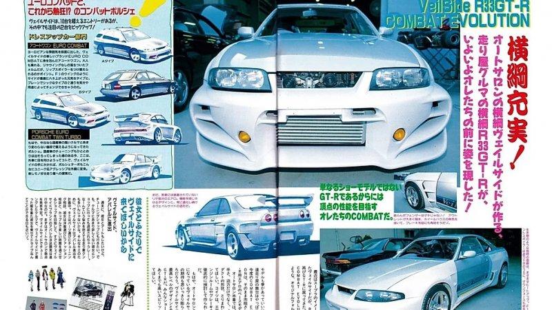 1591822012 12 - Nissan Skyline GT-R R33 от Veilside