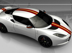 Lotus Evora S Freddie Mercury Edition