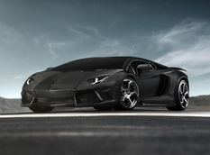 Lamborghini Aventador Carbonado Black Diamond