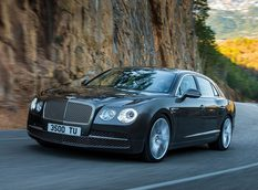 Первые фото Bentley Continental Flying Spur 2014