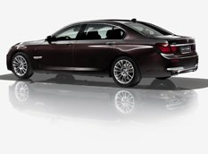 BMW 740Li xDrive Horse Edition - спецверсия для Китая